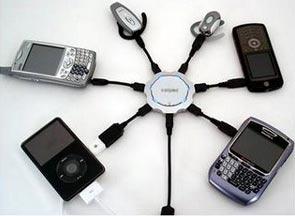 cargador universal para telefonos moviles en europa