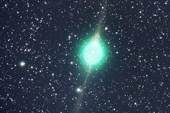 Cometa Lunin fotografiado por la NASA