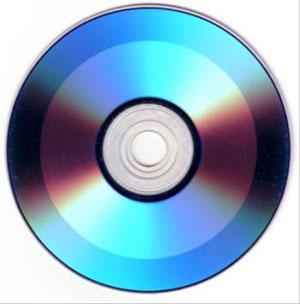 Tecnologia 5-D para discos y DVD