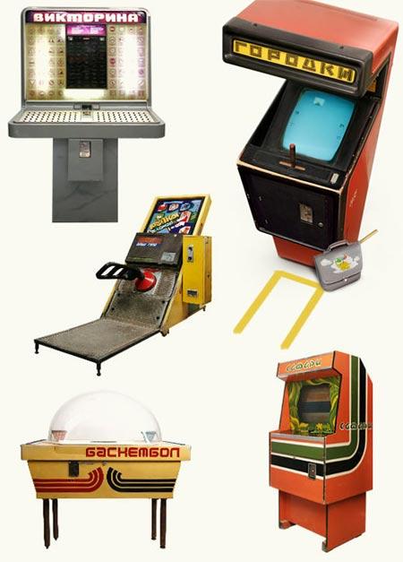 Exposicion de maquinas de videojuegos sovieticos