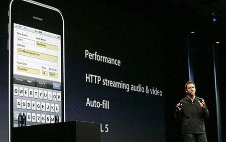 Conferencia en donde se anuncio el iPhone 3G S