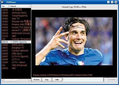 TVU Player 2.4.5.3