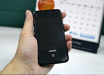 El nuevo Philips V808 con android