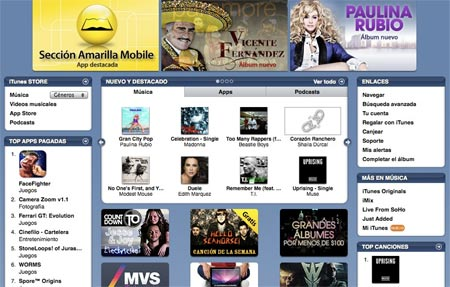 iTunes Store disponible en Mexico