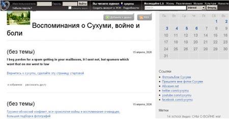 Livejournal del usuario Cyxymu