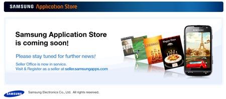 Samsung App Store proximamente