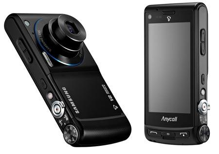 Nuevo modelo Samsung SCH-W880