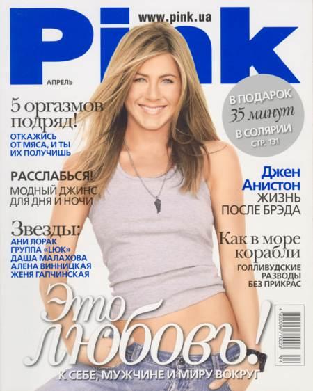 Jennifer Aniston posando sonriente para la portada de la revista Pink, en Rusia