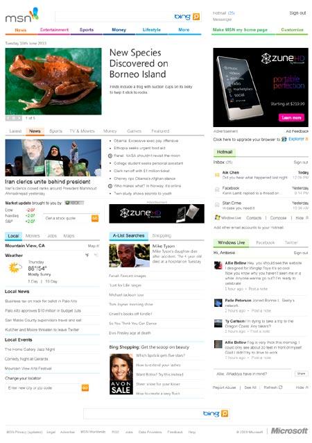 Nuevo sitio mejorado de MSN