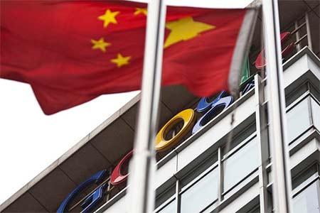Oficinas de Google en China