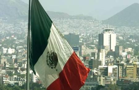 Bandera mexicana ondenado