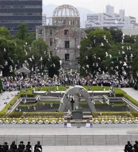 Conmemoracion del aniversario de la boma nueclear en Hiroshima