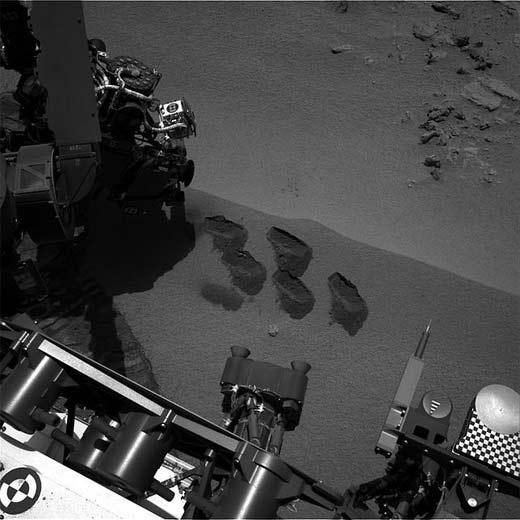 Descubrimiento del Curiosity