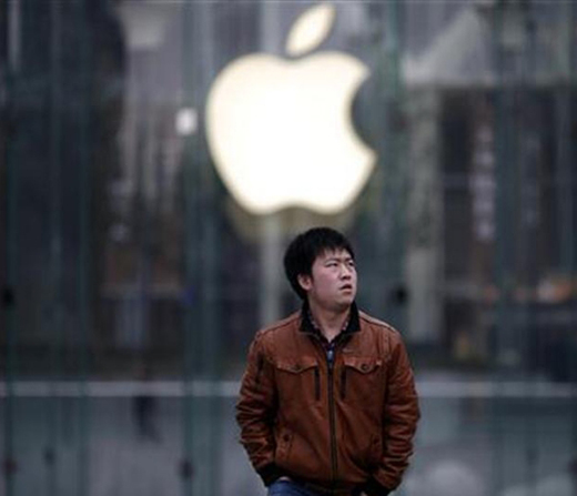 presencia de Apple China