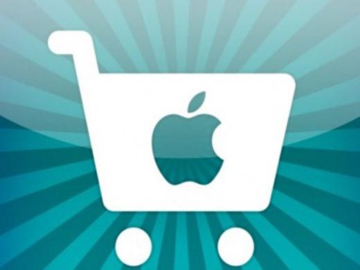 Apple Store, reporte de ventas