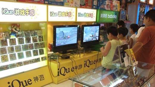 Prohibiciones en China con las videoconsolas