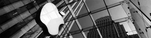 Apple edificio y logotipo en una tienda