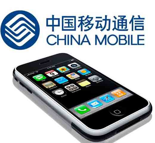 China Mobile y Apple podrían unirse para dominar mercado chino