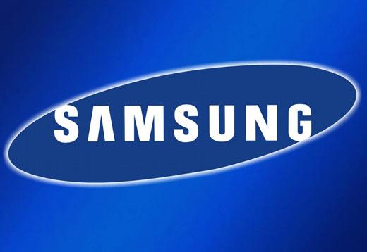Memoria más potente de Samsung