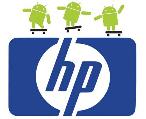 Noticias de HP