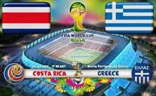 Costa Rica contra Grecia, juego de octavos de final