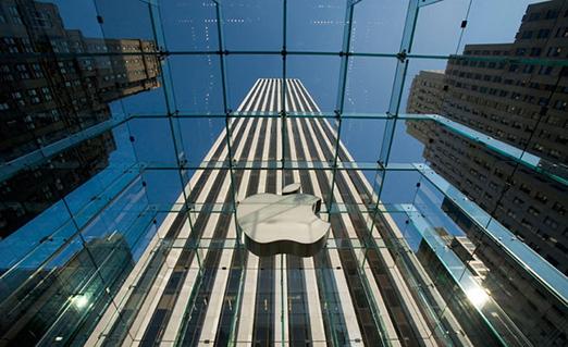 La compañía Apple esta trabajando en un