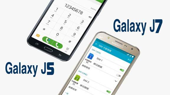 Galaxy J5 y J6 Smartphones de gama media