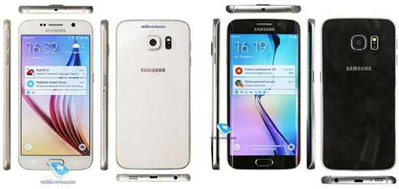 Samsung Galaxy S7 el smartphone más nuevo