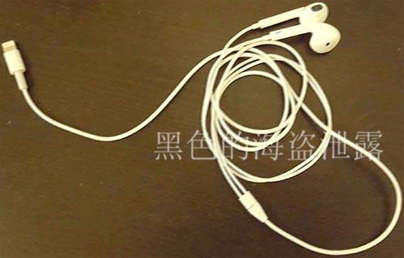 Auriculares en el iPhone 7 de Apple